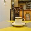 田町の「ダフニコーヒー」でアポロン。