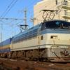 第1448列車 「 ある日の一コマ~貨物と配給を狙う 」