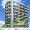 【熊本】健軍町電停徒歩7分 アーガス・レーヴ健軍グラン2016年12月完成