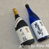【ふるさと納税レビュー】日本酒2本セット(山形県河北町)。さすがの金賞受賞蔵でした!(お得な新米情報も)