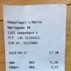 Gebyrってなんだ? デンマークのクレジットカード利用手数料