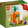 LEGO 40449 イースターバニーのキャロットハウス