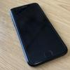 iPhone7を中古で購入!!やっぱりAndroidよりiPhoneがいい