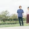 夫婦で仲良くやっていくためのコツ!~話し合いの時間と場所を決める~