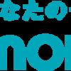 格安SIMが最大2ヶ月無料で使い放題!U-mobileでトライアルキャンペーン中!