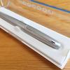 【開封の儀】PILOTの万年筆,コクーン(COCOON)シルバーが到着!価格以上の見た目と持ちやすさだった件。