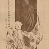 京都 新京極 / キネマ倶楽部 / 1930年 4月13日-17日