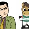 【JRA春2020G1レース勝ち馬(単勝)予想】ニンジン馬鹿クラブ版「炎の十番勝負」指名馬公開!