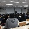 多摩:学部教授会。新人先生の授業見学。品川:大学院運営委員会。