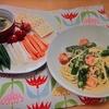 おびゴハン!【大葉と海老のジェノベーゼ】【野菜のカマンベールフォンデュ】レシピ
