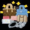 財布とバッグ、化粧ポーチの統一化の話