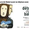 """フランス、グルノーブルで開催されるフェス、""""Festival Détours de Babel""""は、多様な文化に触れる良いチャンス!"""