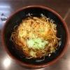 東京駅新幹線ホーム18.19番線乗り場で食べられる立ち食い蕎麦
