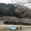 土村キャンプ場