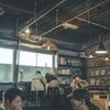 無骨なのに落ち着くカフェ From afar 倉庫01 @ 浅草
