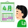 LINE Pay 20%還元キャンペーンの超お得ポイントと留意点【Payトク4月版】4月18日~30日 #ラインペイ