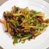 炒めるだけで簡単!生協コープデリミールキット【チンジャオロース】おすすめ美味しい簡単料理【便利中華料理グルメ】作り方レシピ