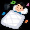 オーディブルで連れ子が一人で寝た!感動!!