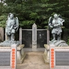 高尾山薬王院にお参りしました!part.1(東京都八王子市)2020/9/21