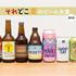 """各界のビール通が選ぶ""""夏に飲みたい""""珠玉の1本はコレだ!「それどこ夏のビール大賞」開幕"""