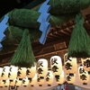 初詣は人気だが、元旦初詣をオススメしない3つの理由
