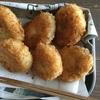 【揚げたてを食べたい!】ツナとズッキーニの手作りコロッケ。