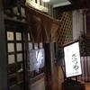 宮古島3 days - ぼうちゃたつや 。島食材を使った人気居酒屋は店内撮影禁止。