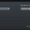GeForce GTX 1080 G1 Gamingの性能をベンチマークでチェック