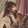 【キャンセル待ち抽選結果】NTTドコモ presents「2020 AKB48新ユニット! 新体感ライブ祭り♪」