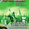 ジハード!が再版される