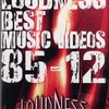 LOUDNESS 【BEST MUSIC VIDEOS】