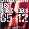 LOUDNESS 【BEST MUSIC VIDEOS】