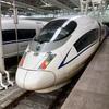 中国新幹線 和諧号