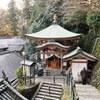 生駒聖天 宝山寺  2
