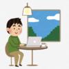 国内MBA 受験ブログ