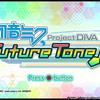 初音ミク Project DIVA Future Tone 感想【ゲーム】