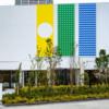 #124 販売センターは「HARUMI FLAG パビリオン」 2019年4月27日オープン