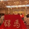 第88回 自治労群馬県本部定期大会