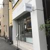 パン屋巡り③駒沢大学