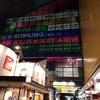 スポドリ@東京ドームシティ