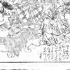 鬼のフンドシは虎の皮 ~『桃太郎一代記』その15~