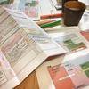 ギックリ腰と経営計画書
