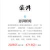 【朗報】中国の偽物フィギュア工場が次々と摘発されています!
