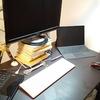 【誰でもできる】パソコン2画面を徹底解説! オンライン授業も快適に!