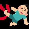 突然の足の痙攣は脱水症状のサイン!?