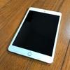 iPad mini3を買い取りしてもらってきた。