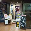 シャノワール (chat noir)/ 札幌市中央区大通西5丁目 昭和ビル B1F