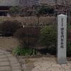 【親子で体験学習!】世界遺産『富岡製糸場』