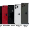 iPhone 12のディスプレイは5.4インチで、サイズはiPhone SE2以下。フルOLED化が鍵