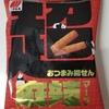 【日本 商品】<三幸製菓>「おつまみ揚げせん 超麻辣(マーラー)」レビュー